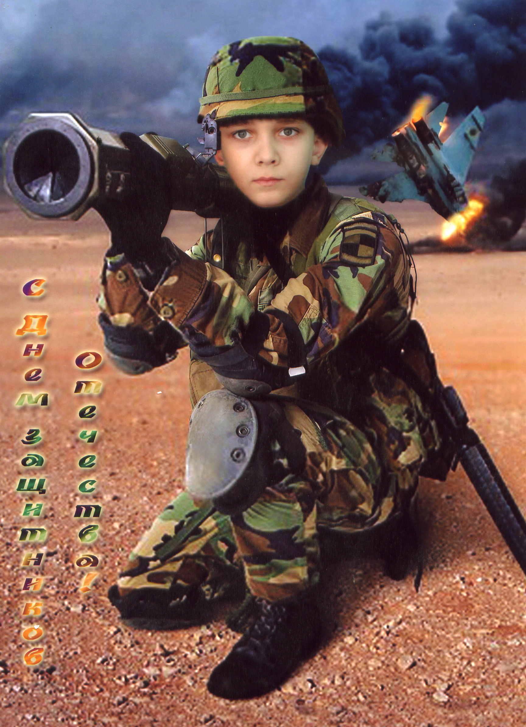 Скунс фото для детей